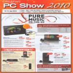 C20 Corp Creative Zen X Fi2 Style Mozaic EZ300 MuVo T200 T100 X Fi 300