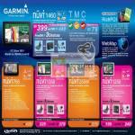GPS Nuvi 1460 765 1350 255W 1250 NaviCom Technology Rich POI WebMap