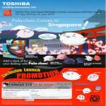 Toshiba Pala Chan Mouse Fun Set Memory Pack Papu Papa Kujiran Mama