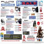 Pluto Technology Desktop PCs Viper Optimax Ultimax Xtreme