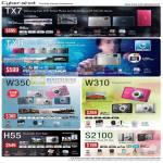 Cybershot Digital Cameras TX7 TX5 W350 W310 H55 S210