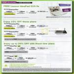 MaxOnline ExpressPlus Lenovo IdeaPad S10 3 PremiumPlus ValuePlus Basic