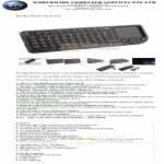 Worldwide Computer Rii Mini Wireless Keyboard