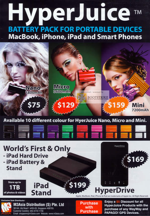 PC Show 2011 price list image brochure of AAAs HyperJuice Battery Pack MacBook IPhone IPad Nano Micro Mini Stand HyperDrive