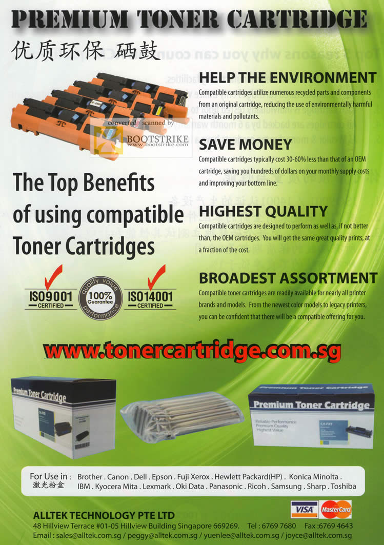 PC Show 2011 price list image brochure of Alltek Premium Toner Cartridge Compatible Brother Canon Epson Fuji Xerox HP Lexmark Samsung