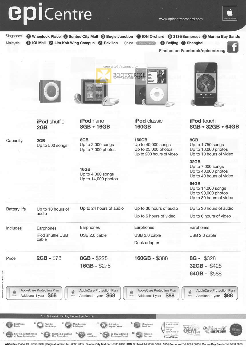 PC Show 2011 price list image brochure of EpiCentre Apple IPod Shuffle Nano Classic Touch