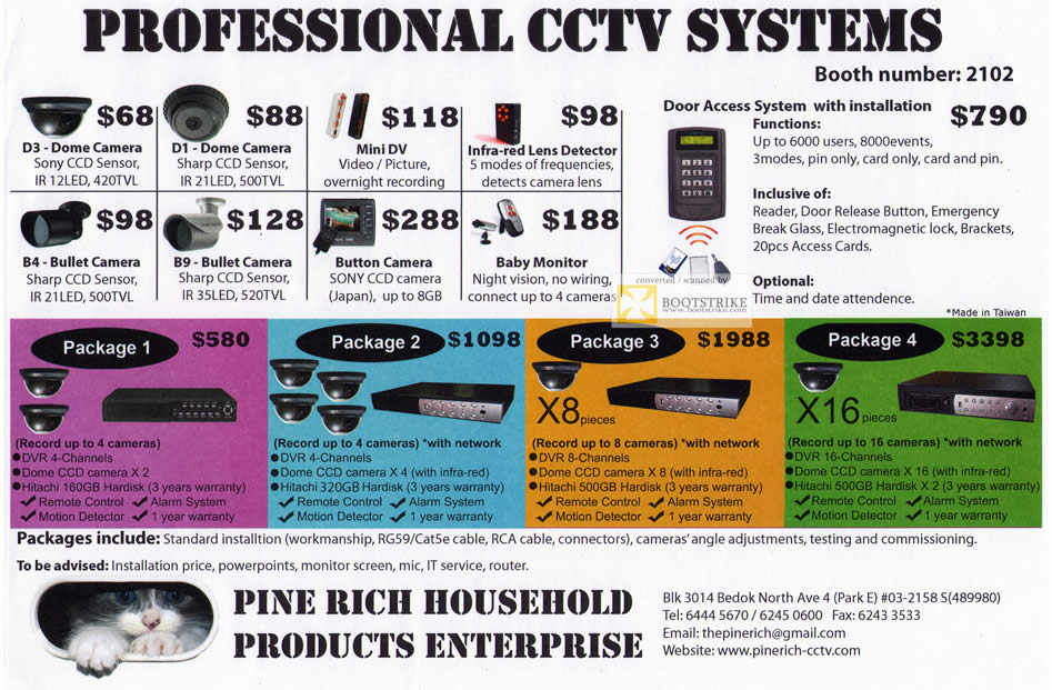 PC Show 2011 price list image brochure of J8 Pine Rich CCTV Systems D3 Dome Camera D1 Mini DV Infra-Red Lens Detector Bullet Button Baby Monitor Door Access System Package