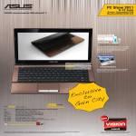 Gain City Notebook K43U IceCool AMD