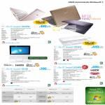Netbooks Eee PC Seashell 1015PW 1015PX 1015PN 1015B