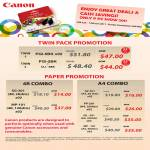 Canon Paper Twin Pack 4R A4 PGI-5BK CLU-88K SG-201 MP-101 GP-501 PP-201 SG-201 MP-101