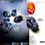 Autodrive USB Flash Drive Car Porsche Panamera Turbo