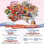 Broadband Fibre Express 50 100 150