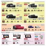 Camcorders Handycam PJ50 CX700 XR160 CX130 SR69 S-Frame Digital Photo Frame DPF XR100 D830 D1020 F800