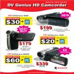 System Tech Ranger DV Genius HD Video Camcorder 5600 1000 6000X