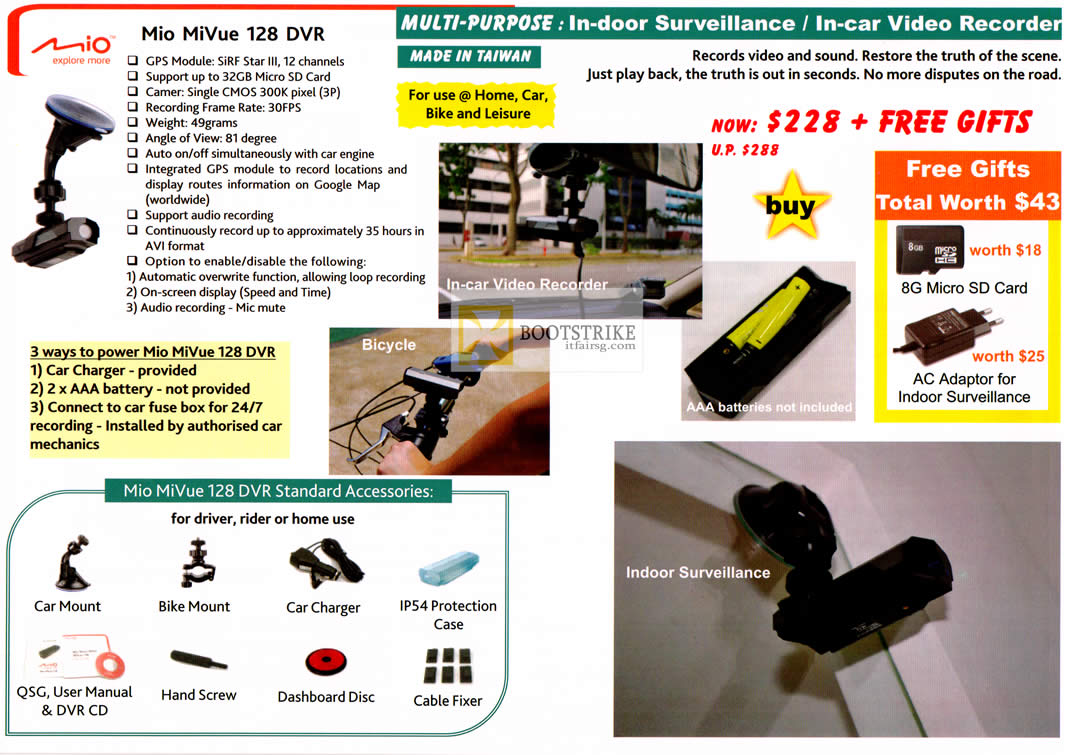 PC SHOW 2012 price list image brochure of AAAs Com Mio MiVue 128 DVR In Car Video Recorder