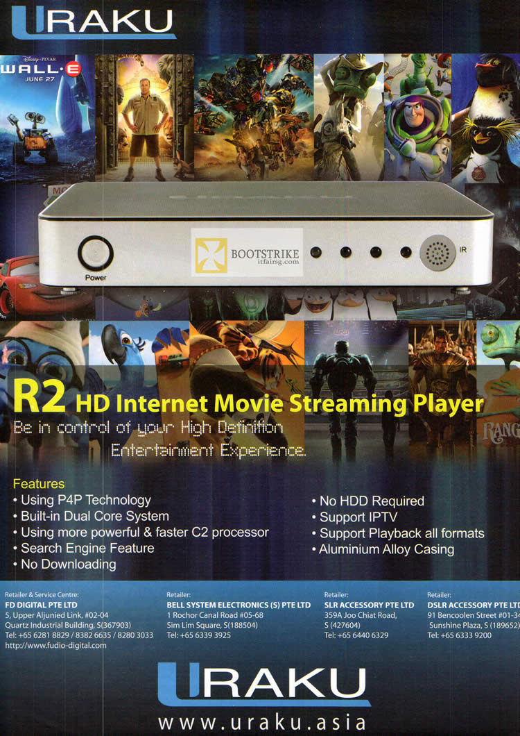 PC SHOW 2012 price list image brochure of Bell Systems R2 HD Internet Movie Streaming Player