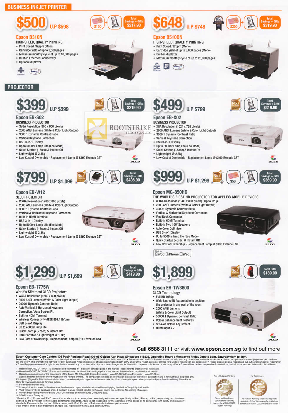 PC SHOW 2012 price list image brochure of Epson Printers Projectors B310N, B510DN, EB-S02, EB-X02, MG-850HD, EB-W12, EB-1775W, EH-TW3600