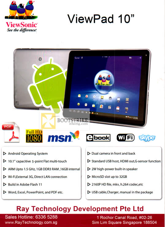 PC SHOW 2012 price list image brochure of Ray Tech Viewsonic ViewPad 10 Andorid Tablet