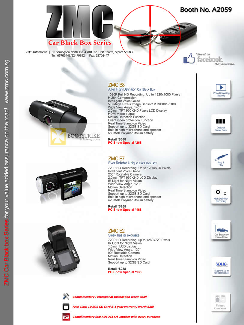 PC SHOW 2012 price list image brochure of ZMC Automotive Car Black Box ZMC B8, ZMB B7, ZMC E2