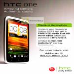 HTC Trade In Samsung Galaxy S I, S II