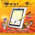 PlayChinese Wonghoos 72 Magic Way