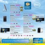 Desktop PC XPS One 27 AIO Desktop PC, Inspiron 660s, Alienware X51, XPS 8500