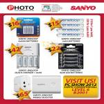 Red Dot Sanyo Eneloop Battery, Quick Charger, Mobile Booster