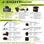 In Car Video Camera C2 C3 C1, Spy Devices Pen Camera, MP3 Camera, GPS