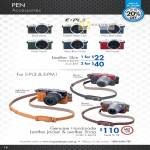 Digital Camera E-PL3, Leather Skin For E-PL3 & E-PM1, Genuine Handmade Leather Jacket & Leather Strap