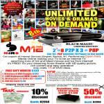 Mimo M12 Black Magic Internet TV, Trek Flash Drive, AsiaBox
