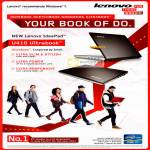 Broadband Lenovo IdeaPad U410 Notebook Features
