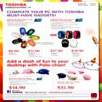 USB Mouse, Wireless Laser Mouse, Pala-Chan, Papu-Chan, Kujiran, USB Flash Drive