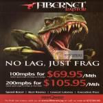 ViewQuest Broadband Fibernet Raptor 100mbps, 200mbps