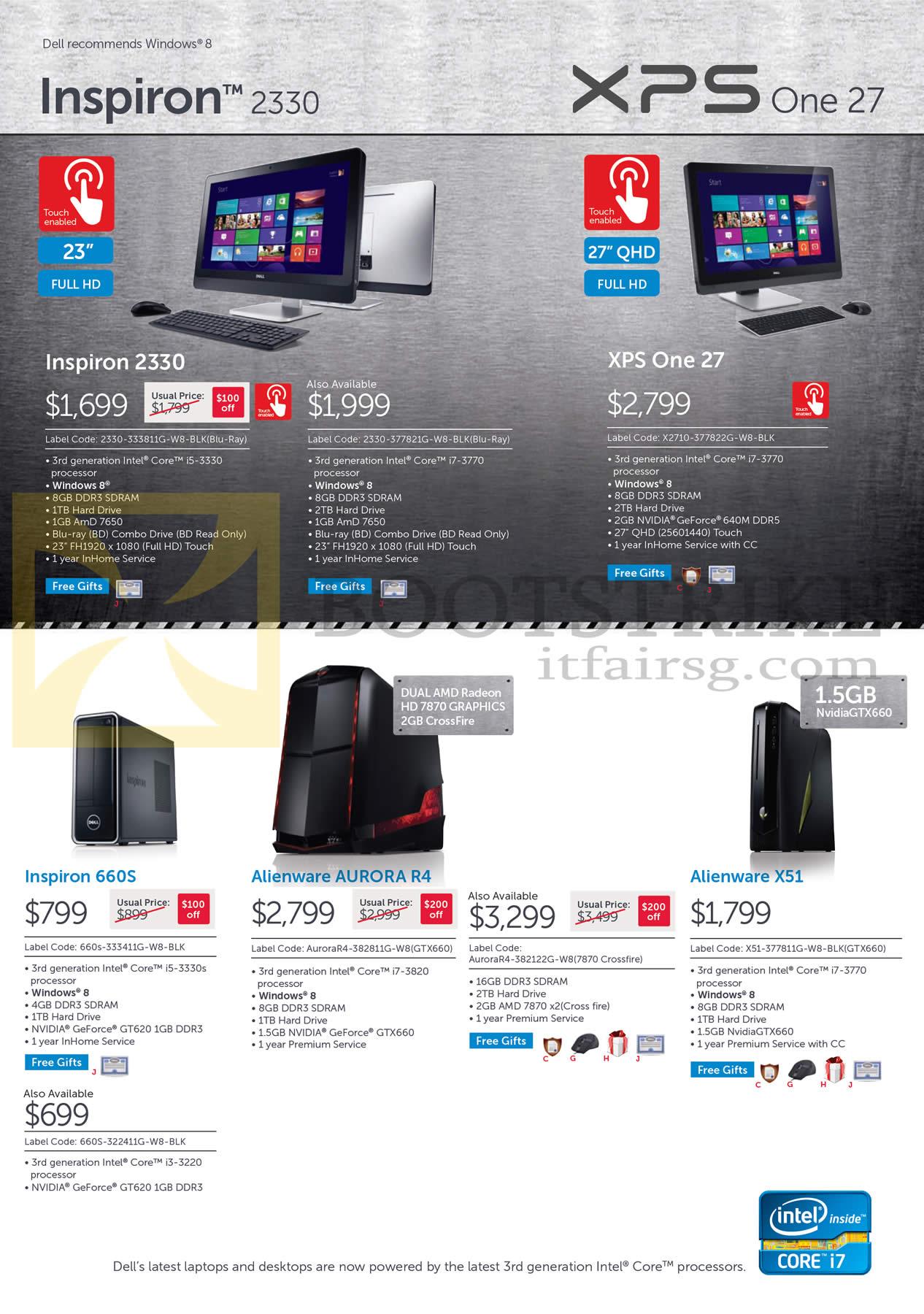 PC SHOW 2013 price list image brochure of Dell Desktop PCs AIO Inspiron 2330, 660S, Alienware X51, Aurora R4, XPS One 27