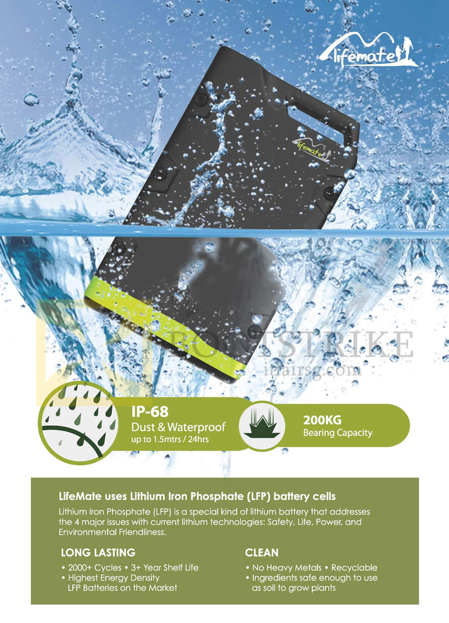 PC SHOW 2013 price list image brochure of KJC Portable Chargers Lifemate Features, IP-68, Lithium Iron Phosphate