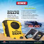 GME Sound Safe Smartphone Case