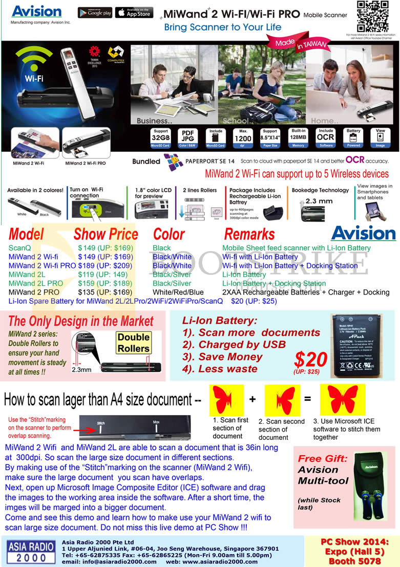 PC SHOW 2014 price list image brochure of Asia Radio Avision MiWand 2 Wifi Pro Mobile Scanner, ScanQ
