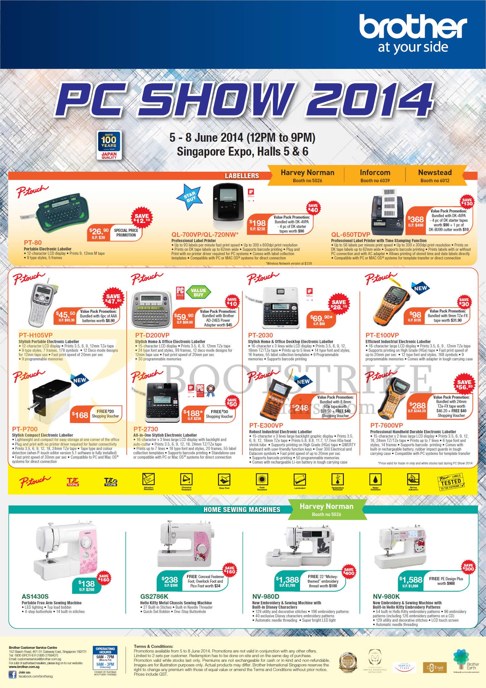 sewing machine singapore price