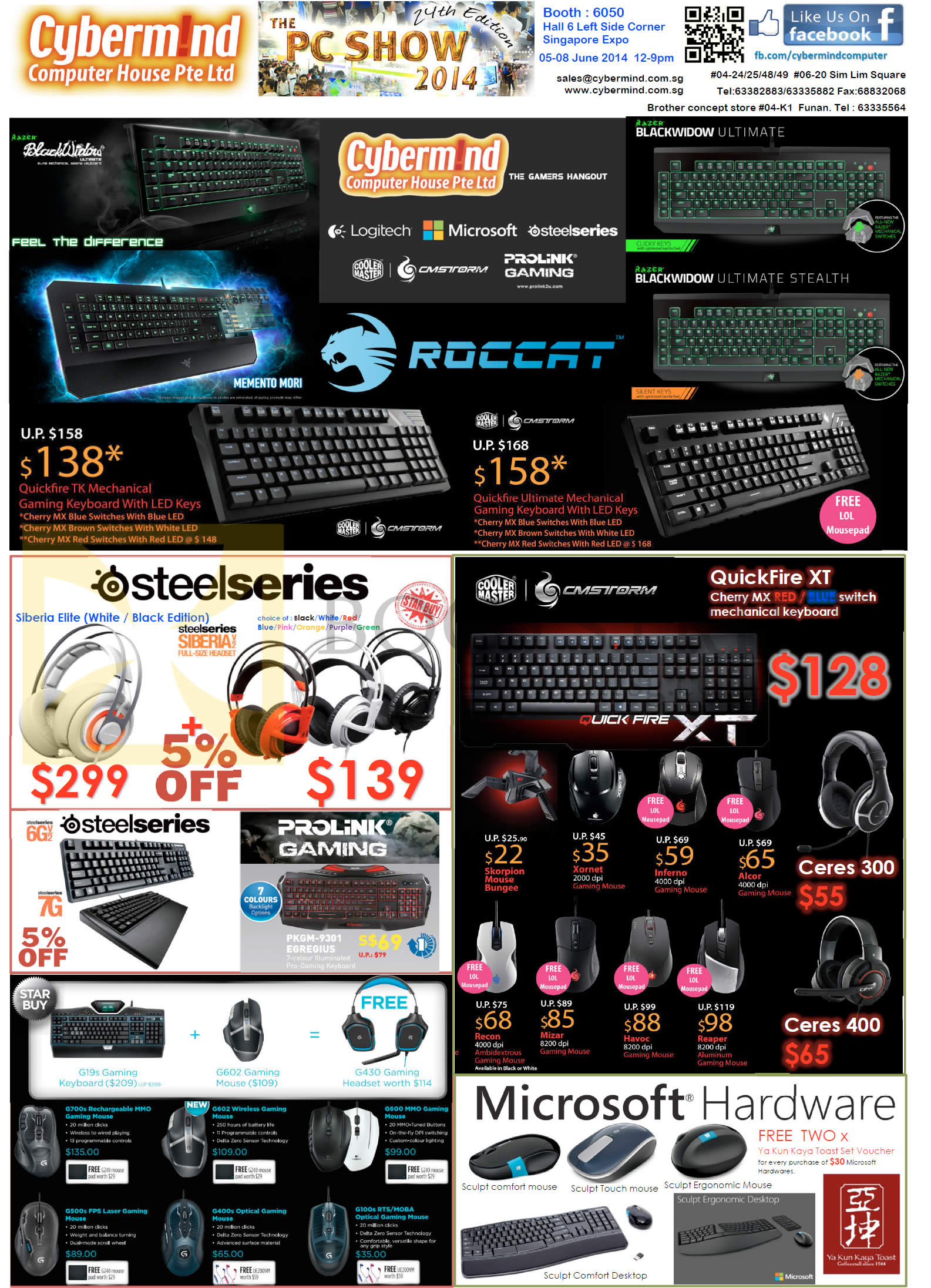 PC SHOW 2014 price list image brochure of Cybermind Keyboards, Mouse, Headsets, Microsoft, Logitech, Roccat, Steelseries, Prolink Gaming, CMStorm, Quickfire XT
