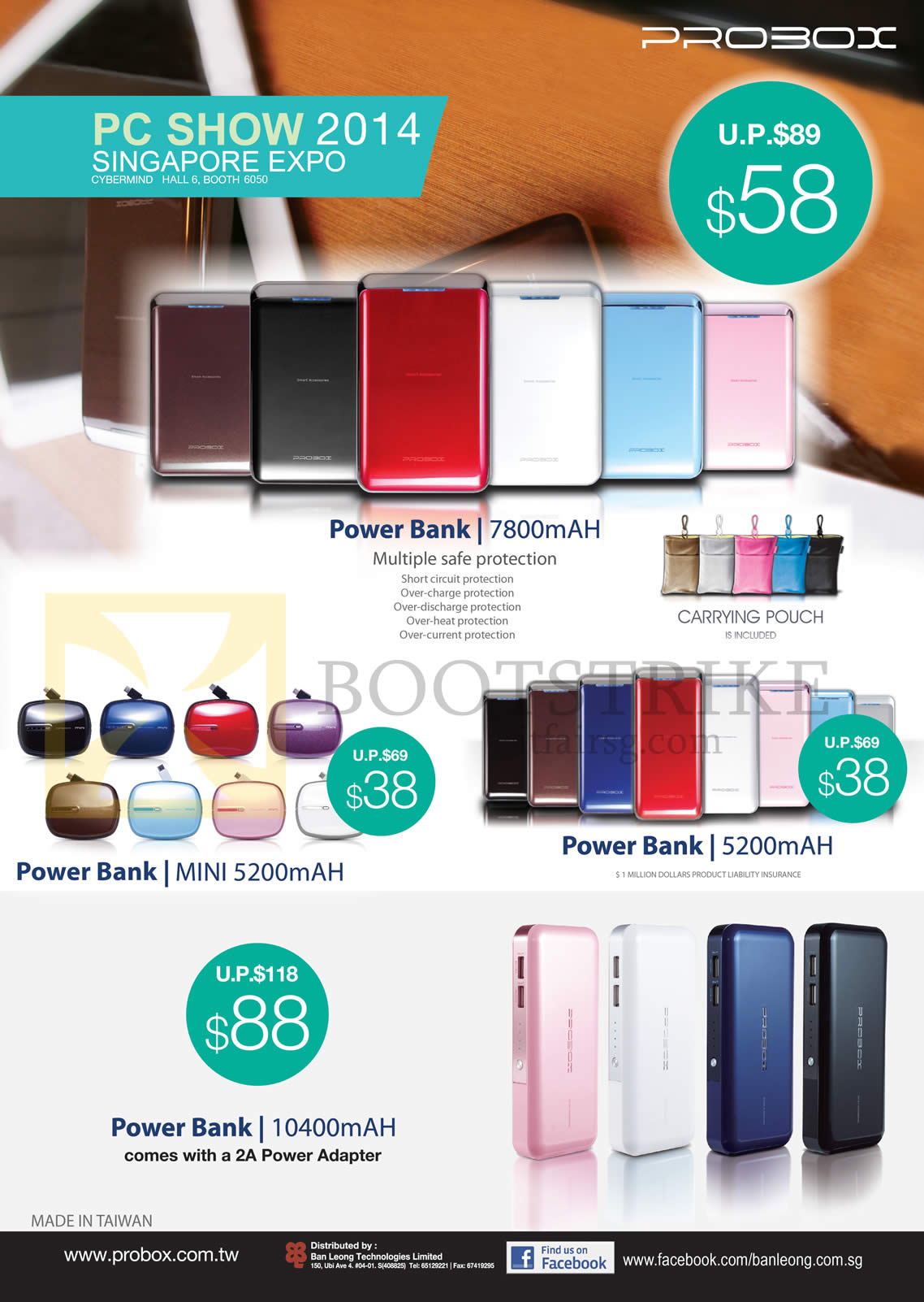 PC SHOW 2014 price list image brochure of Cybermind Probox Power Banks 7800mAH, 5200mAH, 10400mAH, Mini 5200mAH