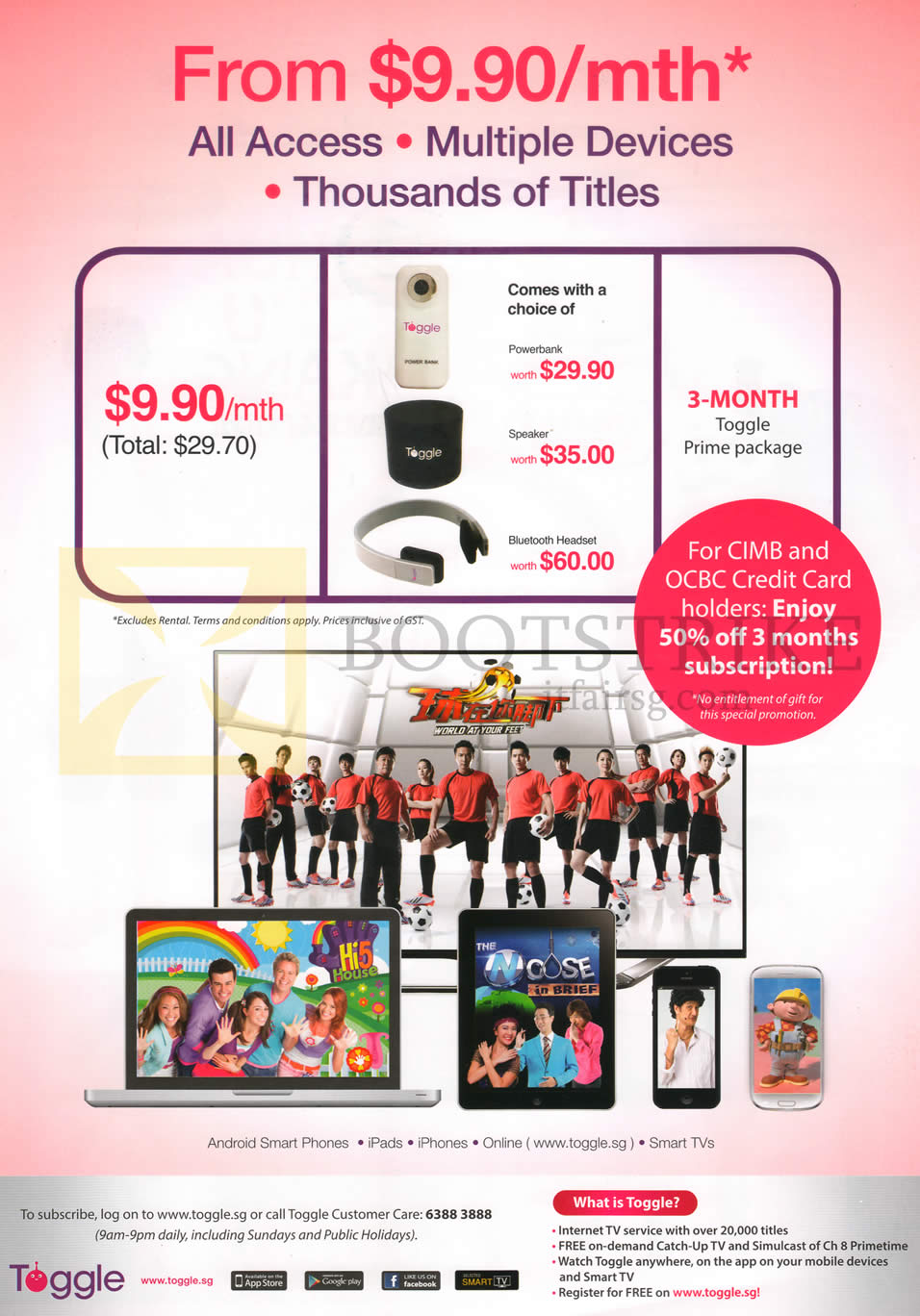 PC SHOW 2014 price list image brochure of Toggle Internet TV 9.90 Package
