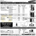 Hanman Samsung Price List Smart Digital Door Locks Mortise, Deadbolt, Rim Types, Home Video Intercom System