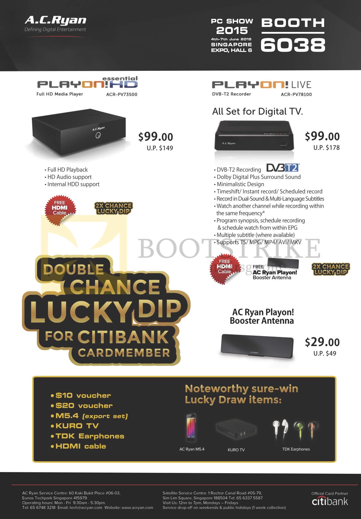 PC SHOW 2015 price list image brochure of AC Ryan Media Players Play On HD Essential, PlayOn Live DVB TV Recorder, Booster Antenna