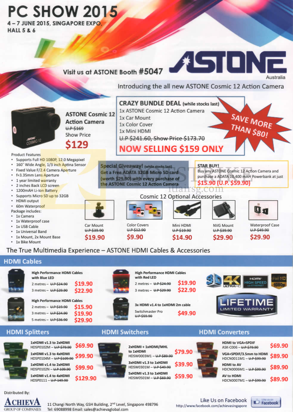 PC SHOW 2015 price list image brochure of Achieva Astone HDMI Cables, Accessories, HDMI Cables, Splitters, Switchers, Converters