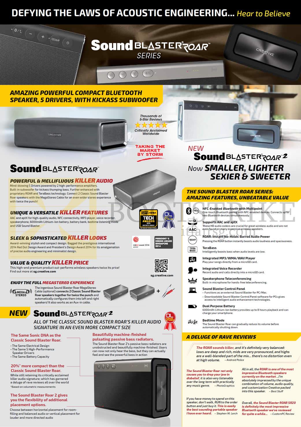 PC SHOW 2015 price list image brochure of Creative Sound Blaster Roar Series Wireless Speakers, Roar 2 Features