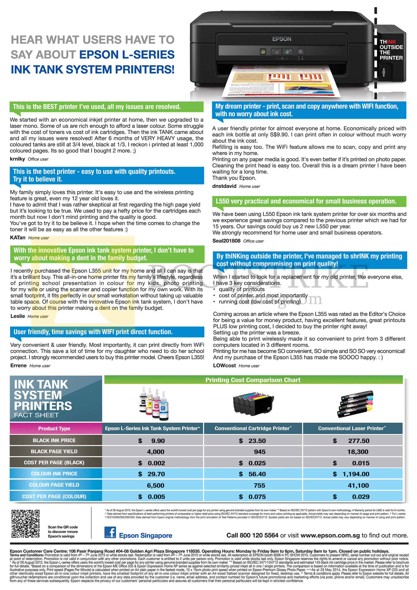 ink tank price