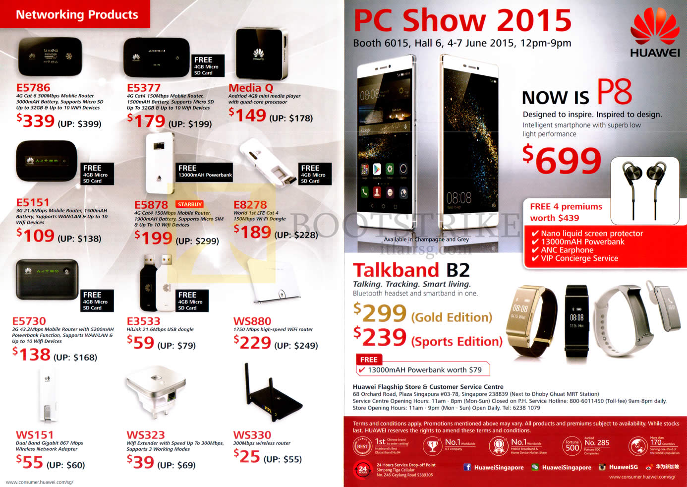 huawei phones price list. pc show 2015 price list image brochure of huawei mobile phone, networking products, p8. « phones e