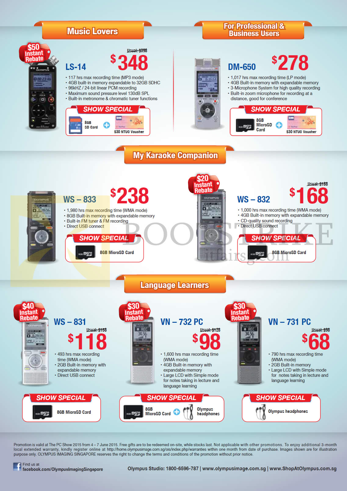 Olympus Voice Recorders LS-14, DM-650, WS-833, WS-832, WS-831, VN-732 PC, VN-731 PC