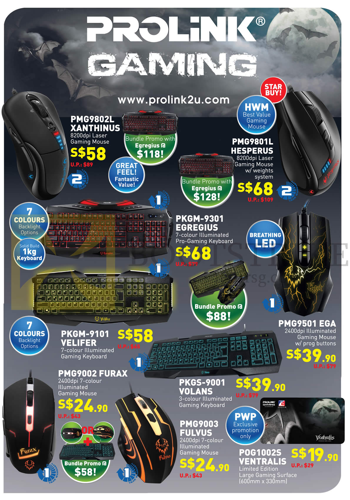 PC SHOW 2015 price list image brochure of Prolink Gaming Nouse, Keyboard, Mousepad, PMG9802L, PMG9801L, PKGM-9301, PKGM-9101 Velifer, PMG9002 Furax