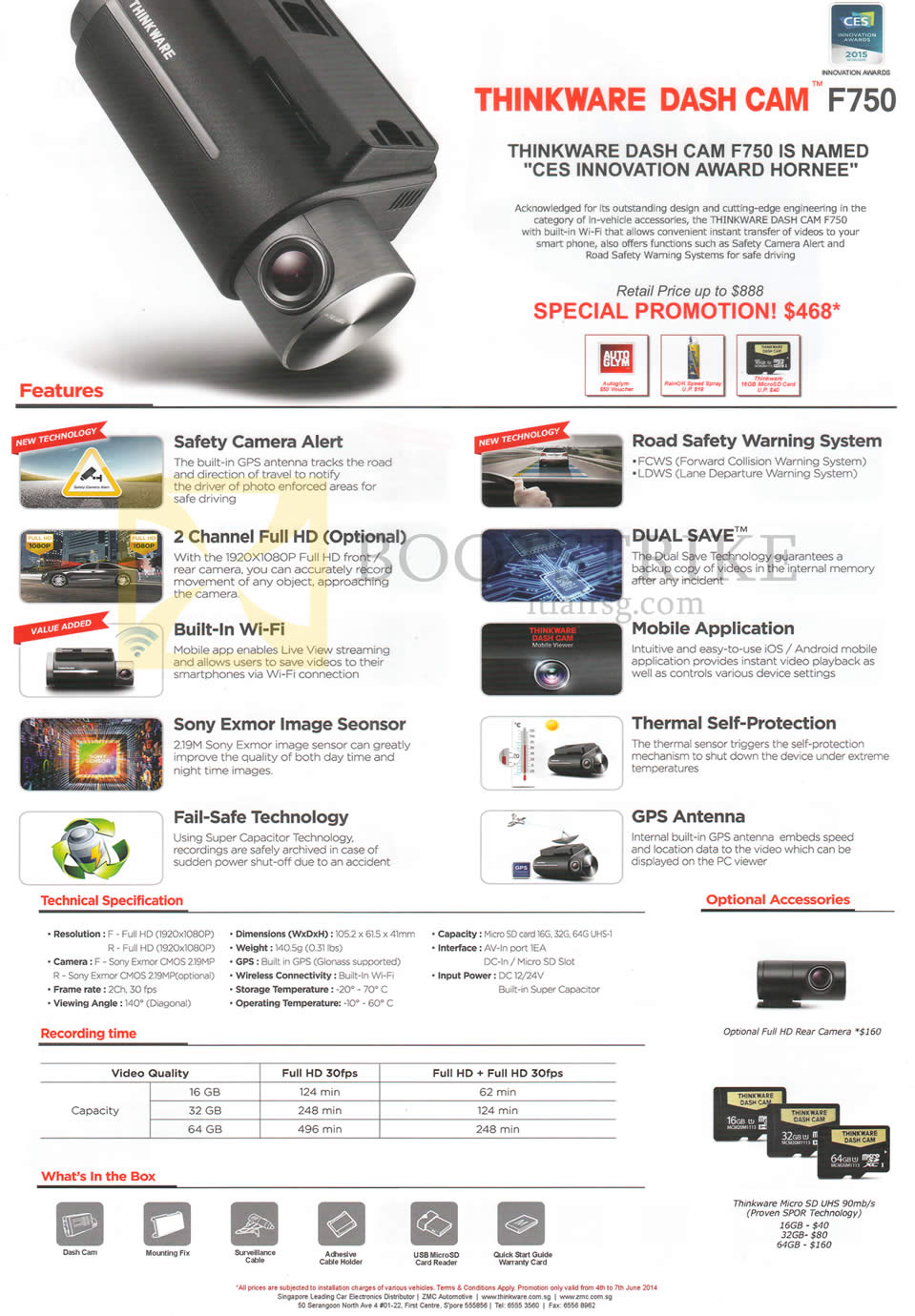 PC SHOW 2015 price list image brochure of ZMC Automotive Thinkware Dash Cam F750 Driving Recorder